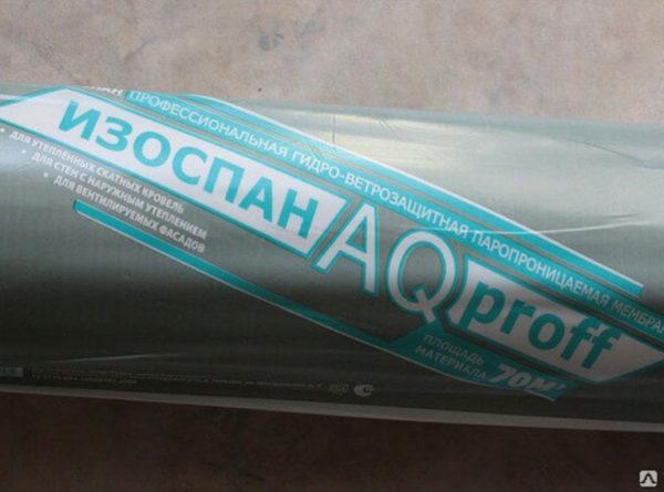 Изоспан AQ proff-150